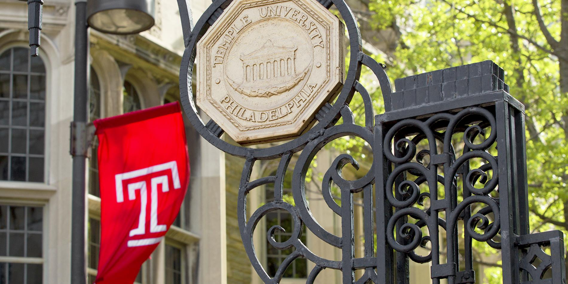 Temple University seal on the entrance gate to Polett Walk.